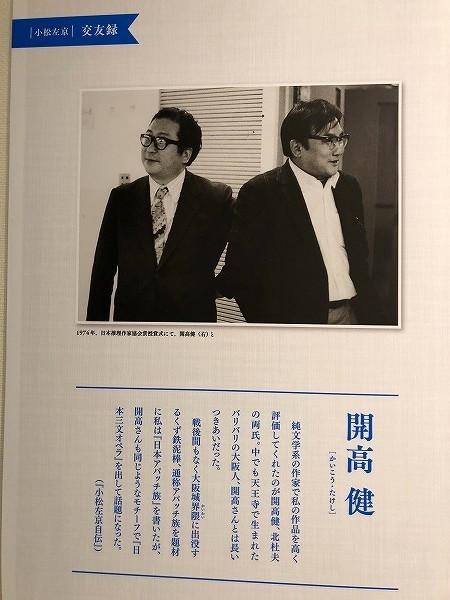 ビンさん差し替え20191218 (1).jpg