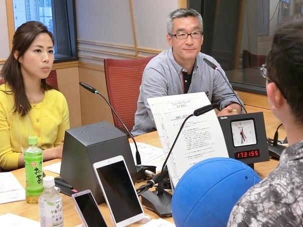 ゲスト:日本ゴールボール協会 理事 増田徹さん②