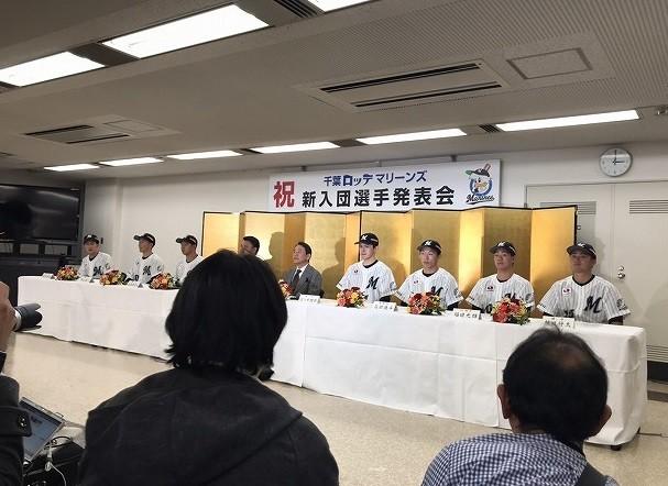 ロッテ新入団20191209 (2).jpg