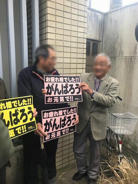 三日月勝浦20200213 (3).jpg