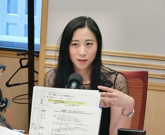 三浦さん20200220.JPG