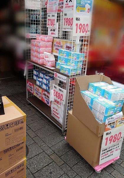 上野マスク20200512 (1).jpg