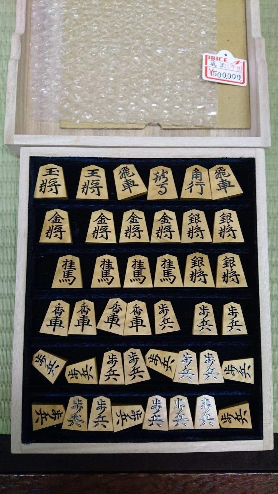中村碁盤店4.jpg