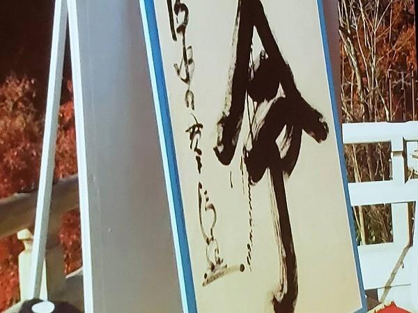 京都レポ20191212 (3).jpg