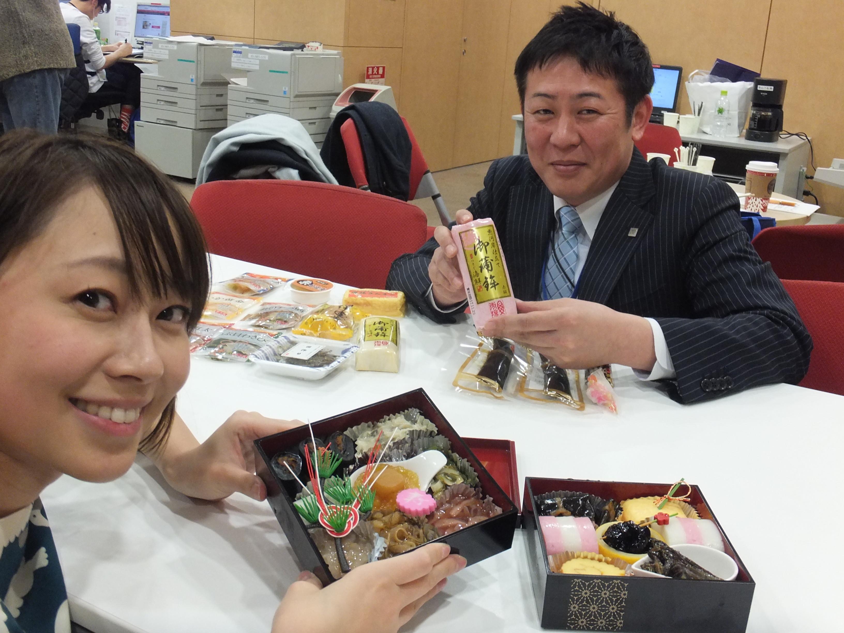 加納さん20171123 (3).JPG