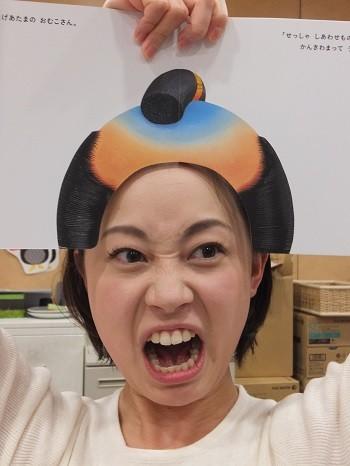 加納ちゃん2018111 (3).JPG