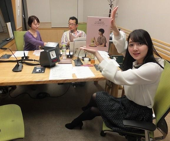 加納ちゃん2018322 (1).jpg