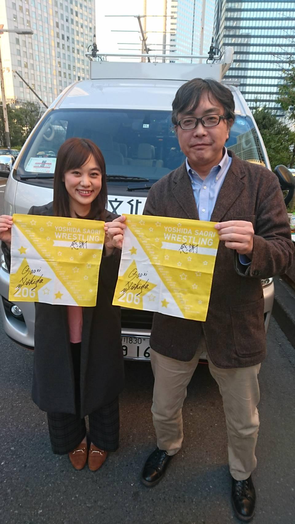 吉田さおり選手1.JPG