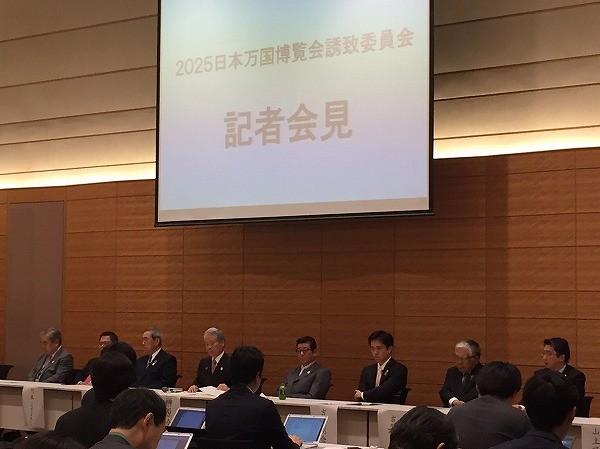 大阪万博を実現する国会議員連盟の記者会見.jpg