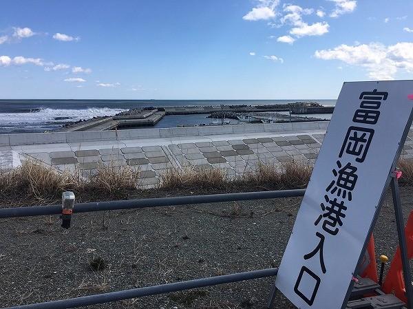 富岡町20200311 (1).jpg
