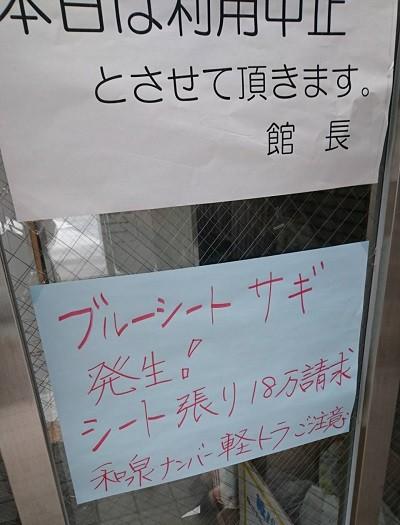 志野さんレポ20190918 (6).jpg
