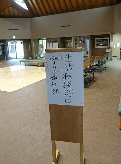 志野さんレポ20190918 (7).jpg