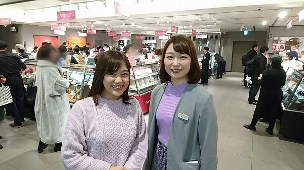 志野さん2019124 (1).jpg