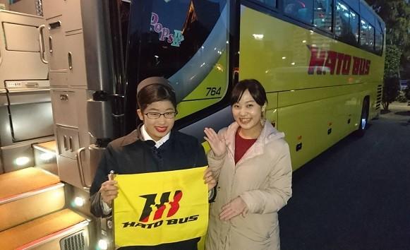 志野ちゃん-201812.jpg