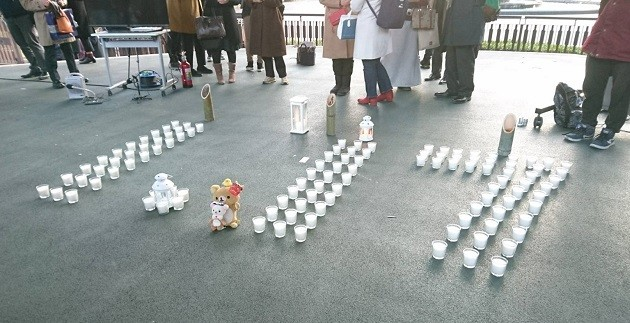日比谷追悼イベント2019117 (1).jpg