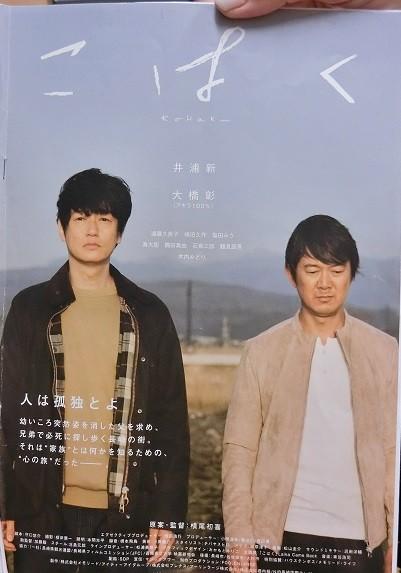 最前線20190711 (1).JPG