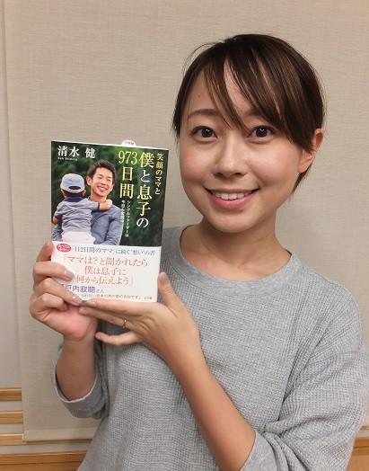 第28回 元読売テレビアナウンサー清水健さん