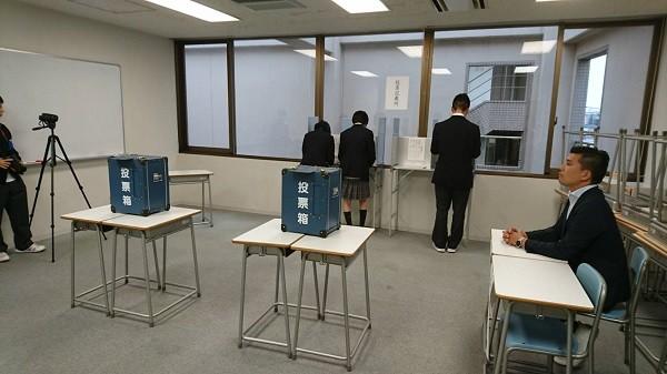 模擬選挙20180927 (3).jpg