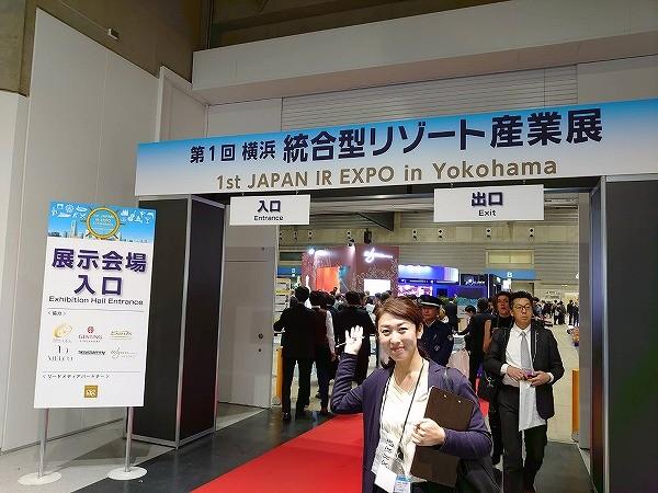 横浜:細木記者0129 (2).jpg