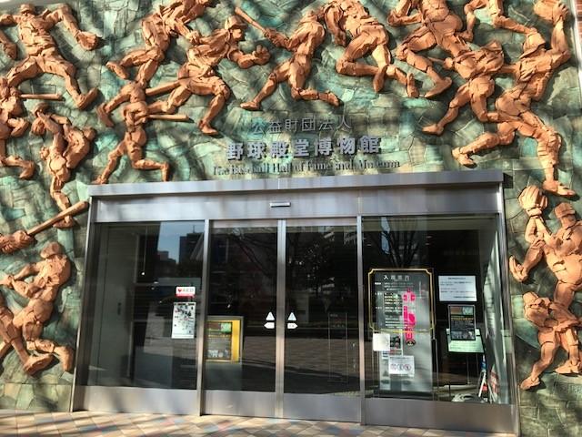殿堂博物館.jpg
