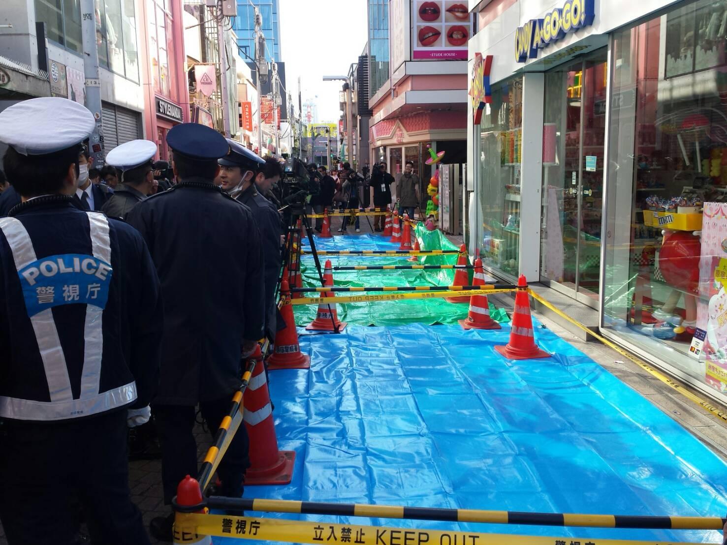 竹下通り201911.jpg