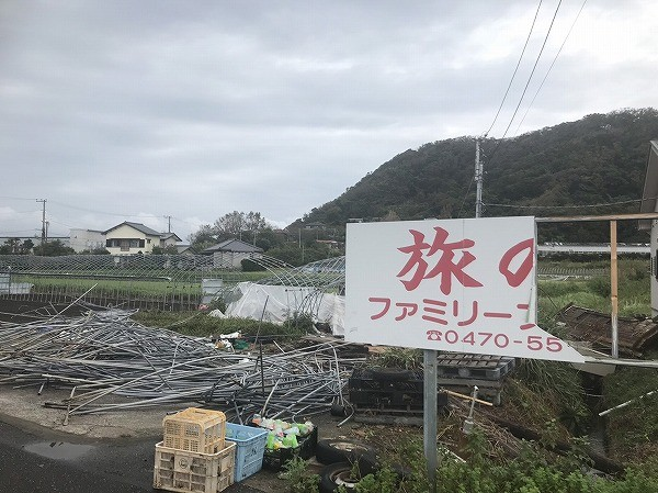 竹田さんレポ20190918 (1).jpg