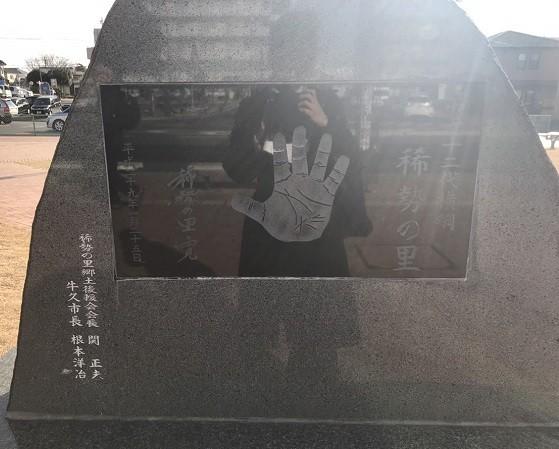 竹田さん@牛久2019116 (1).jpg