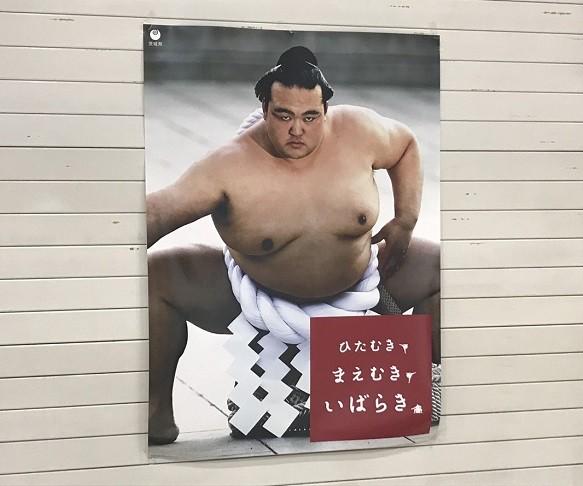 竹田さん@牛久2019116 (4).jpg