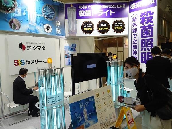 細木さんレポ20201014 (2).jpg