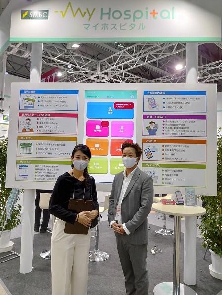 細木さんレポ20201014 (7).jpg