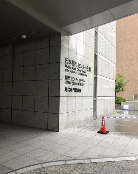 藤井対渡辺20200709.jpg
