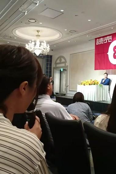 西村さん20190520質問!.jpg