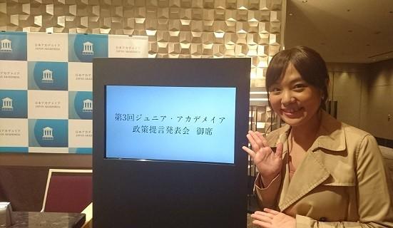 西村記者2018319.jpg