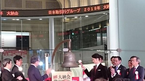 野村萬斎さん20191230.jpg