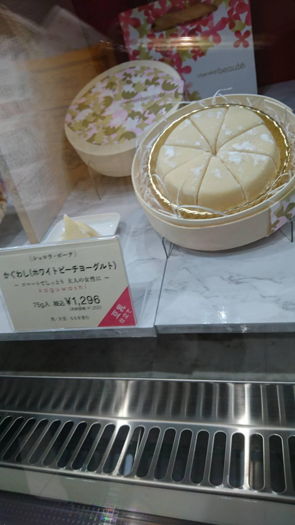 銀座三越 (2).JPG