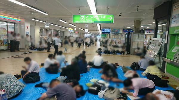 震災写真(一美さん) (2).jpg
