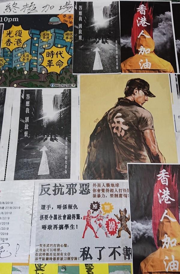 香港③.JPG