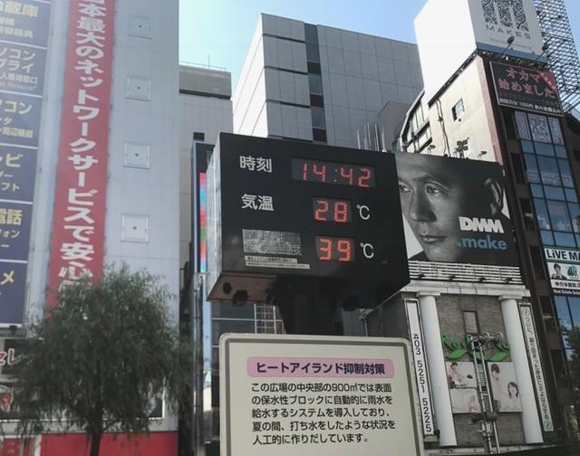 28℃.jpg