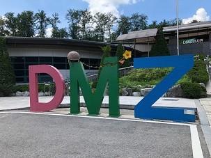 DMZ.jpeg