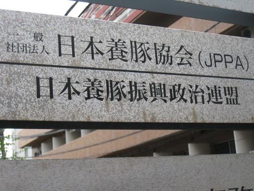 協会.JPGのサムネイル画像
