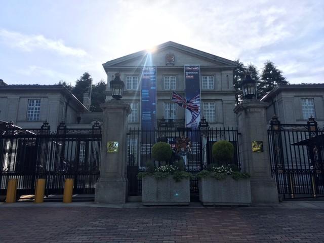 イギリス大使館前から