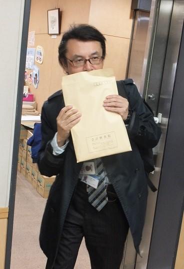 saki20171122 (1).JPG
