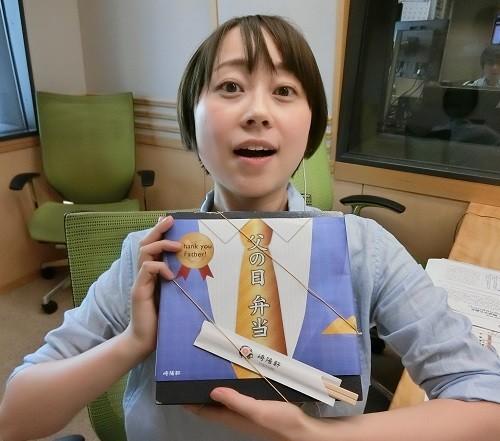 saki20180607 (5).JPG