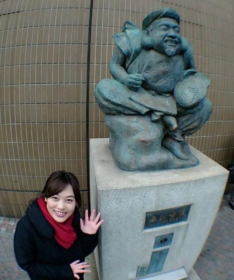 saki2019年2月建国記念の日 (1).jpg