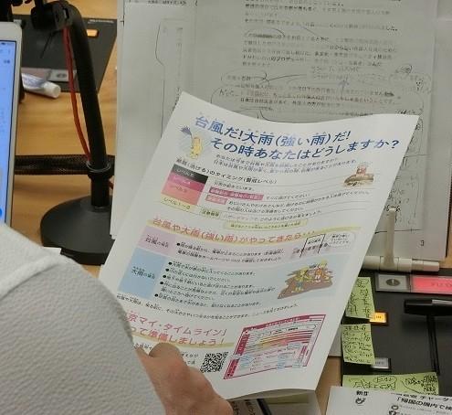 saki20200128 (3).JPG