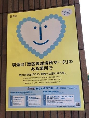saki20200211 (4).jpg