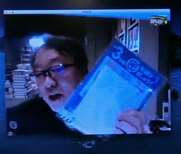 saki20200512 (4).JPG