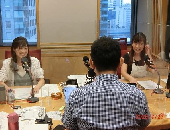 saki20200727 (4).JPG