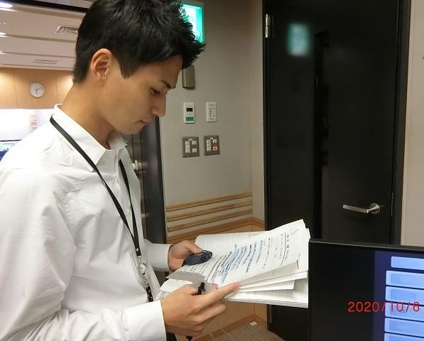 saki20201006 (6).JPG