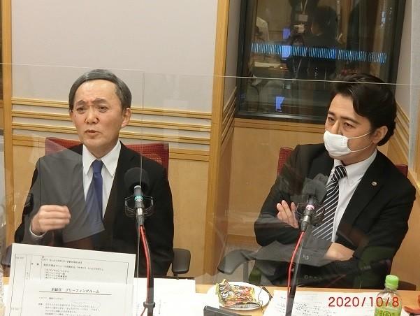 saki20201008 (8).JPG